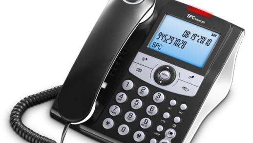 Il telefono della Parrocchia è momentaneamente disattivo